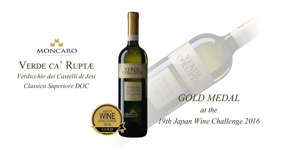 Verde Ca' Ruptae medaglia d'oro al Japan Wine Challenge 2016